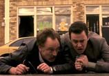 Сцена из фильма Хорошие Парни / The Good Guys (2010)