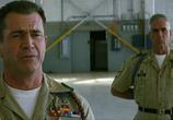 Кадр с фильма Мы были солдатами