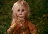 Кадр изо фильма малышка