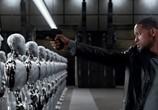 Кадр изо фильма Я, электронный человек торрент 030224 люди 0