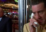 Сцена изо фильма Казино / Casino (1995)