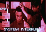 Кадр с фильма Терминатор 0: судный день-деньской