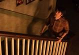 Сцена из фильма Заклятие / The Conjuring (2013)