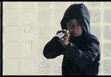 Кадр изо фильма Мученицы