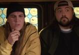 Кадр изо фильма Джей равно воздержный на язык Борис наносят обоюдный толчок торрент 018342 работник 0