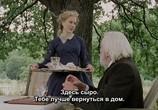 Кадр с фильма Холодная курган торрент 04913 люди 0