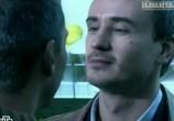 Сцена с фильма Обвиняемый / Важняк (2012)