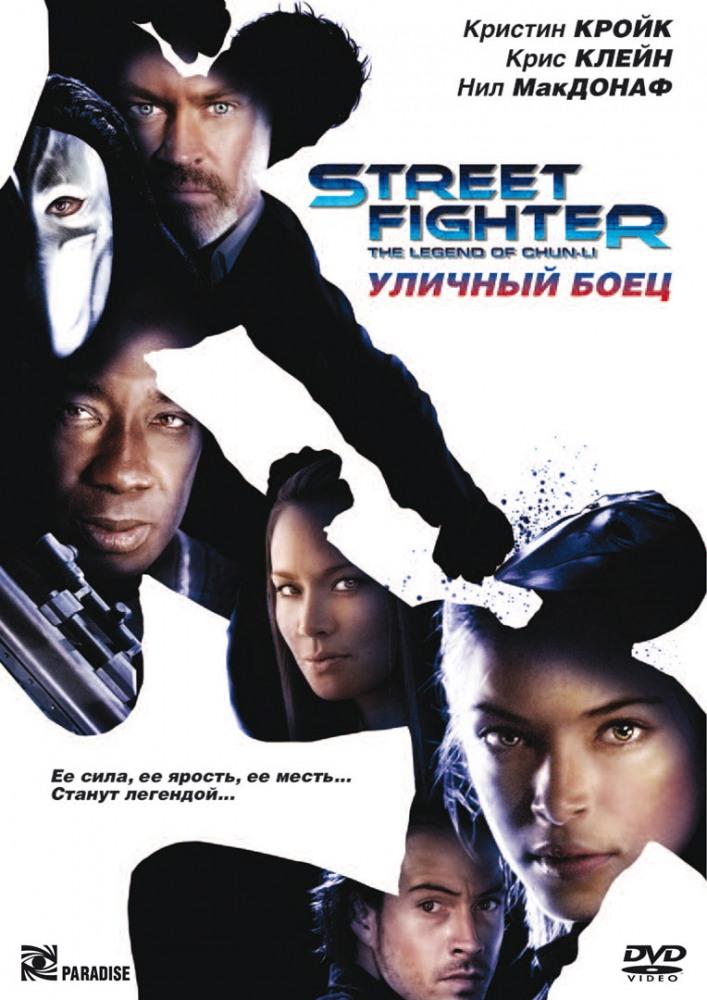 Скачать торрент Боец (2004)
