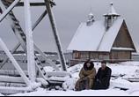 Сцена изо фильма Остров. (2006) Остров