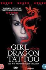 Постер к фильму Девушка с татуировкой дракона (Мужчины, которые ненавидят женщин)