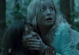 Кадр с фильма Грибы