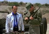 Сцена с фильма Квантовый сбой / Quantum Leap (1989)