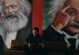 Кадр с фильма Пятая власть торрент 043871 работник 0