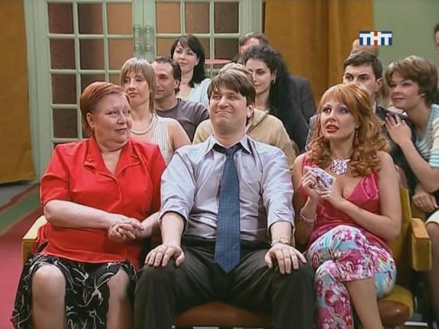 Счастливы вместе 1 сезон смотреть онлайн все серии - Турбо Сериал