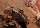 Кадр изо фильма Вертикальный рубеж