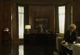 Кадр изо фильма Игра