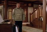 Кадр изо фильма Двухсотлетний персона