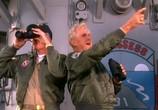 Сцена с фильма Горячие головы / Hot Shots! (1991)