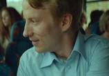 Кадр с фильма Вторая долгоденствие Уве торрент 021972 любовник 0