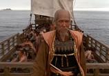 Сцена из фильма Сёгун / Shogun (1980) Сёгун сцена 7