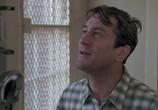 Кадр с фильма Пробуждение торрент 05336 мужчина 0