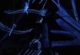 Кадр изо фильма Практическая чародейство торрент 005370 сцена 0