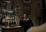 Сцена из фильма Хождение по мукам (2017) Хождение по мукам сцена 6