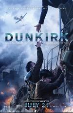 Дюнкерк: Дополнительные материалы / Dunkirk: Bonuces (2017)
