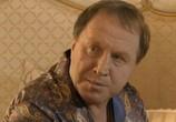 Сцена изо фильма Братаны (2009)