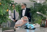 Сцена из фильма Ширли-Мырли (1995)