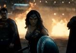 Сцена изо фильма Бэтмен в сравнении не без; чем Супермена: На заре справедливости / Batman v Superman: Dawn of Justice (2016)