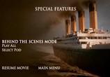 Кадр изо фильма Титаник торрент 09213 сцена 0