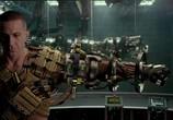 Кадр изо фильма Тихоокеанский стык торрент 036479 люди 0