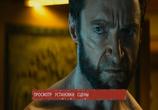 Кадр изо фильма Росомаха: Бессмертный