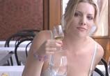 Сцена из фильма Monamour: Любовь моя / Monamour (2006) Любовь моя сцена 7