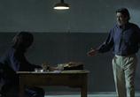 Кадр изо фильма Открой бельма