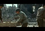 Кадр с фильма Охотники вслед за сокровищами торрент 057764 люди 0