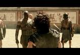Кадр изо фильма Помпеи торрент 056589 сцена 0