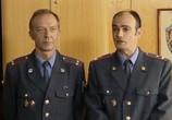 Сцена из фильма Мангуст (2003)