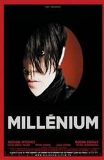 Миллениум / Millennium (2010)