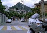 Кадр с фильма Пустой жилище