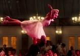 Сцена из фильма Грязные танцы / Dirty Dancing (1987) Грязные танцы