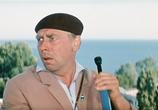 Сцена с фильма Бриллиантовая ручка (1969)