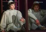 Сцена из фильма Ромео и Джульетта (1983) Ромео и Джульетта сцена 1