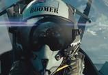 Кадр с фильма Морской дело торрент 03976 сцена 0