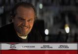 Кадр изо фильма Управление гневом