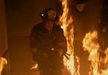 Кадр изо фильма Пожарные город ветров