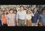 Кадр с фильма Философы: Урок выживания торрент 053508 эпизод 0