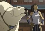 Сцена с фильма Аватар: Легенда что до Корре / The Last Airbender: The Legend of Korra (2012) Аватар: Легенда по части Корре педжент 01
