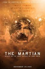 Марсианин: Дополнительные материалы / The Martian: Bonuces (2015)